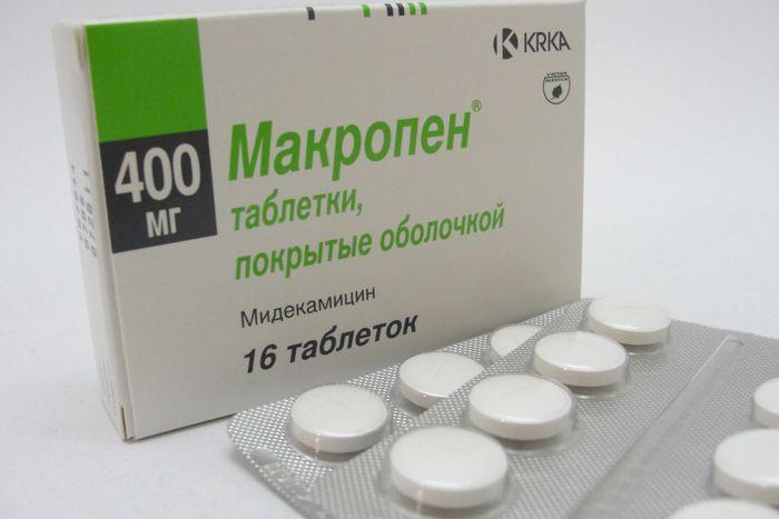 Антибиотики для беременных при гайморите 46