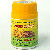 saharniy-diabet-2-go-tipa-osteopatiya-lechenie
