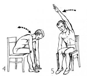 Упражнения массаж при головокружении