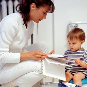 йодофильная флора в копрограмме ребенка