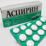 Аспирин для разжижения крови. Как принимать, что использовать кроме аспирина и какие продукты употреблять?