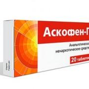 Аскофен п: показания к применению. Эффективность при взаимодействии с другими медикаментами