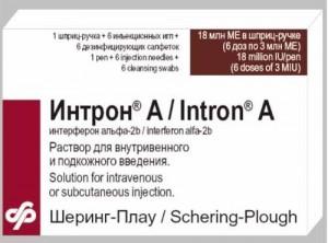 интрон А