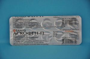 препарат аскофен п