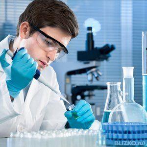 Анализ на скрытые инфекции